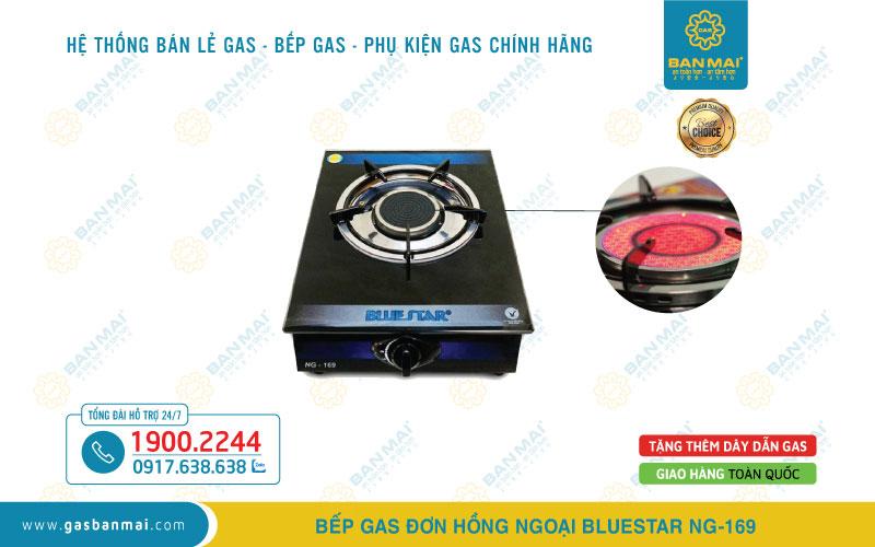 kích thước Bếp ga hồng ngoại Bluestar NG-169C giá rẻ