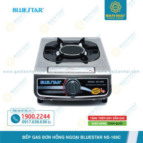 Bếp gas đơn hồng ngoại Bluestar NS-169C mặt inox chính hãng