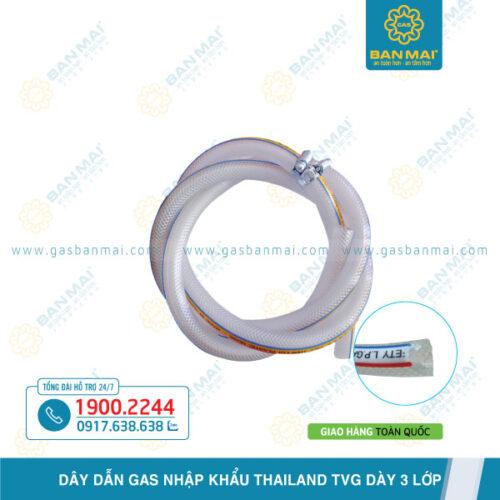 Dây dẫn gas nhập khẩu Thailand chính hãng an toàn