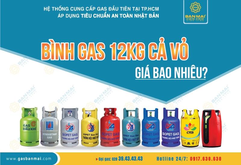 giá bình gas 12 kg